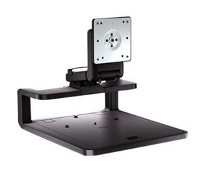 AW663AA#AC3 - HP Adjustable Display Stand