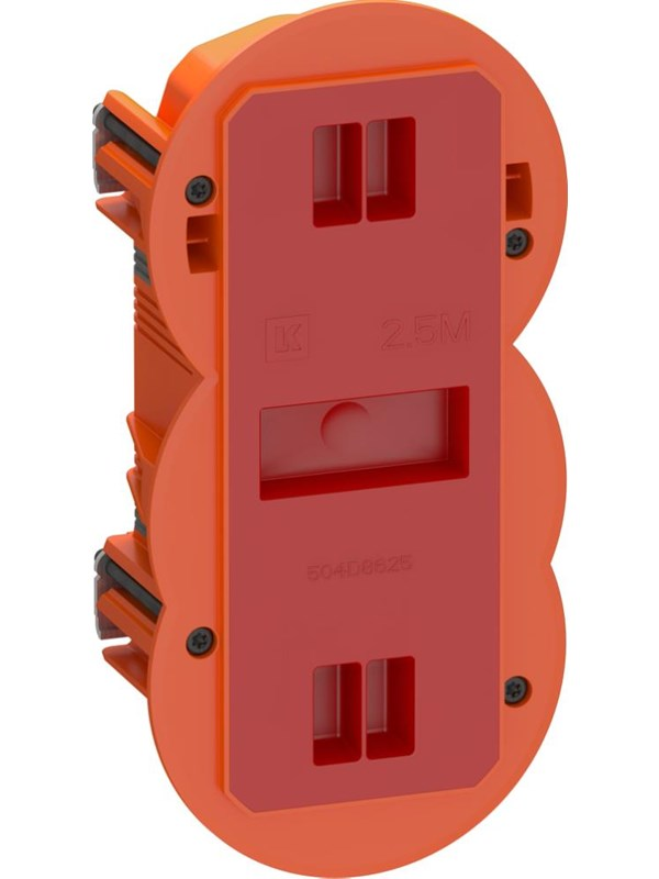 Image of   LK FUGA AIR Slim forfradåse 2½ modul, orange