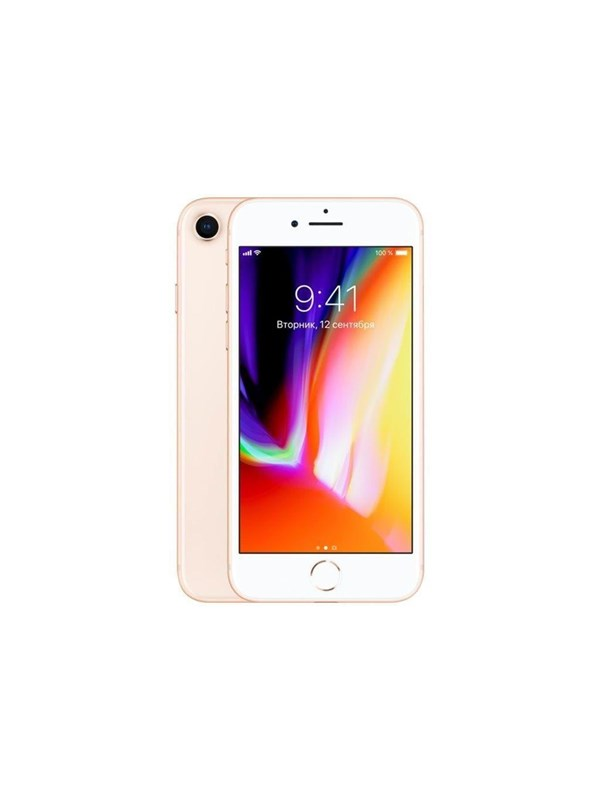 Image of   Apple iPhone 8 128GB - Gold
